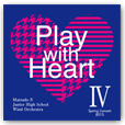 Play with Heart IV